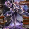 B:悪魔召喚士ヴェルティ 第二覚醒【デモンルーラー】