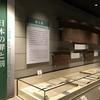 刑罰や拷問を通して「人権の尊重」を学ぶ。東京のB級スポット「拷問博物館」に行ってみたよ
