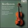 ベートーヴェン:ヴァイオリン協奏曲, ロマンス No.1 & 2 / テツラフ, デイヴィッド・ジンマン, チューリッヒ・トーンハレ管弦楽団 (2015 CD-DA)