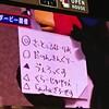 日本ダービー。つば九郎の予想は・・・