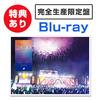 乃木坂46「4th YEAR BIRTHDAY LIVE」セブンイレブン神ってる?