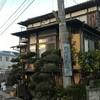囲炉裏最高!!鎌倉ゲストハウスにお泊りしたよ【鎌倉旅行記①】