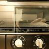 オーブントースターと私。クロワッサンを焼いた話。