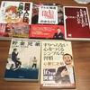 本5冊無料でプレゼント!(3190冊目)