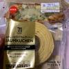 セブン:マヨ醤油で食べる こんがりチーズの枝豆パン/金のしっとりバウムクーヘン/金のマーブルチョコアイス/ワッフルコーンストロベリー&ルビーチョコチップ/とろける生食感スイートポテト/発酵バター香る黄金色スイートポテト