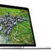 アップデート版MacBook Pro Retina来る??