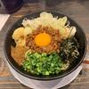 らーめん 八起 @新潟市西区坂井砂山 八起のまぜ麺