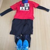 静岡マラソンの準備