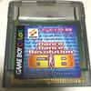 0929/ゲームボーイカラー版DDRを入手しました。(挨拶)