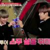 Wanna One ウジン&ジフン出演 バトルトリップ③ 「20歳、春の花旅行」 キャンプで初めてのお酒🍺🌸