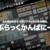 ツクールMV・MZ:あの謎素材「ぶらっくかんぱにー」がリニューアルして再登場!!/RPGツクールMV・MZ向けタイルセット素材