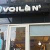 VOILA (브알라) ♡ 大学路 アイスクリーム