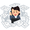 【GC申請2018年】カバーレター編&AOS提出書類一覧