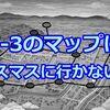 【刀剣乱舞】7-3はボスマスに行かない!? 検証してみた!
