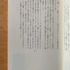 書籍本文部門 entry No.5–7