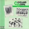 Gospel Heritage HT316 (Interstate Music Ltd.)