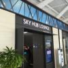 釜山の金海国際空港 プライオリティパスで使えるSKY HUB LOUNGE体験