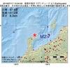 2016年07月17日 10時34分 能登半島沖でM2.7の地震