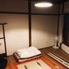 道東・釧路市の新興ゲストハウス「ゲストハウス コケコッコー」について書く