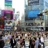東京には雑音が多すぎる