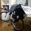 NZ南島ドローン&自転車縦断一人旅 ~装備編~