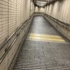 大阪メトロ蒲生四丁目駅で長堀鶴見緑地線から今里筋線へ乗り換えるには…