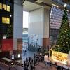 京都駅のクリスマスと思い出の写真