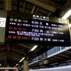 京都で「聲の形」、大垣で「聲の形」①