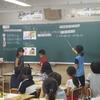 研究授業4-2