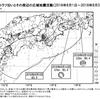 気象庁は南海トラフ地震に関する情報(定例)についてを発表!現在のところ南海トラフ沿いの大規模地震の発生の可能性は高まっていない!!ただ、南海トラフ巨大地震の想定震源域では駿河湾などで地震が相次いでいる!