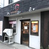 (Sapporo-41/Ramen/Western restaurants)日本美味しいもの巡り Japan delicious food and wine tour