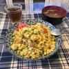 【自炊】カレー炒飯を作って食う!