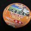 サッポロ一番×全農 カップスター 北海道産 じゃがいも使用 みそラーメン