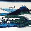 必要とされることは生かされること、相州梅沢庄・冨嶽三十六景より模写