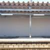 その日の鶴見小野駅