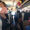 【ニカラグア】リバス→コスタリカのサンホセ 行き方