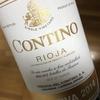 スペインのリオハワイン 濃すぎず酸味も強くなくバランスが良いワイン「CONTINO RESERVA」