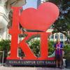 マレーシア - 大都会クアラルンプールへ -