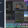 AE2Unity : Adobe After Effect To Native Unity Animation 「After Effect」をUnityのAnimationに変換!2Dキャラのアニメ付けに便利