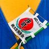 【愛知・名古屋キャンプ】桃太郎公園で快適!楽しい!桃太郎キャンプ
