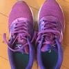 47歳母の挑戦 フルマラソンタイムトライアル ROAD TOサブ3.5_日常の靴を、ランニングシューズに変えてみた