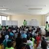 隠岐の島ウルトラマラソン:川内優輝選手との触れ合い