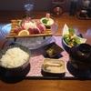 九州ふっこう割で行く熊本旅行 その3 熊本市内観光~熊本空港