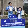 全日本学生RCS最終戦・第五回明治神宮外苑大学クリテリウム