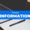 【iOS】簡単にUDIDやIMEIを確認する方法!