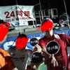 今年の奈良マラソンは!奈良サバ缶マラソン