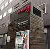 モクシー東京錦糸町 ❶マリオットプラチナチャレンジ