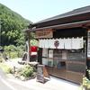 「慎太郎食堂」営業再開のお知らせ