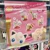 第1弾は「ピンク」第2弾は「イエロー」ポケットモンスター パレットカラーコレクション