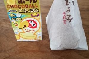 子供も喜ぶ貰って嬉しい博多おみやげ3選。食べ物編。全部博多駅で買えます!